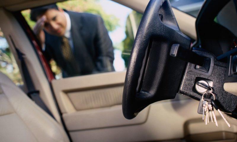 Автоключар на помощ при аварийни ситуации