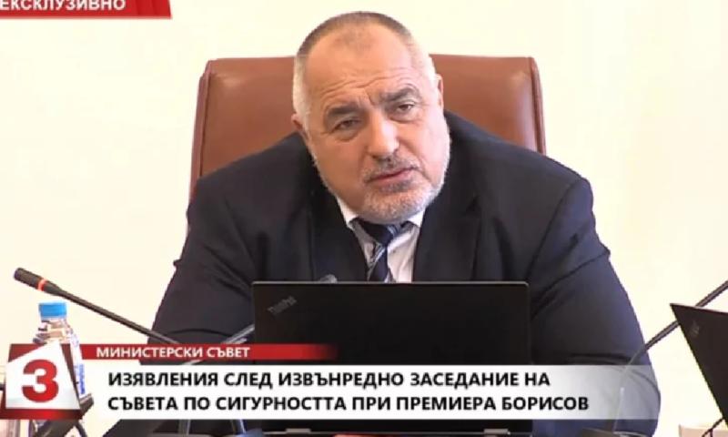 Борисов посочи най-лошия сценарий заради коронавируса