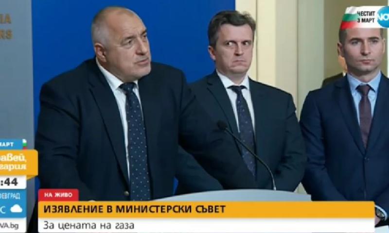 Борисов със страхотна новина за България от Русия на Националния празник