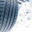 Зимните гуми не са по-скъпи от летните