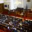 Официално: Парламентът обяви извънредно положение в цяла България!