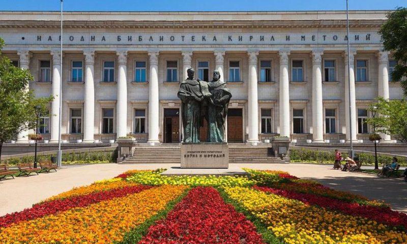 Честит празник: 24 май – Ден на българската просвета и култура