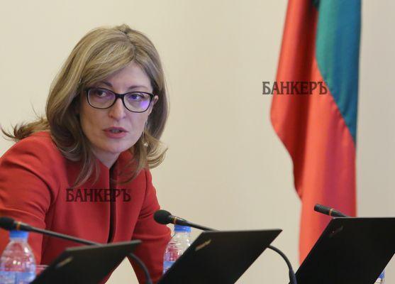 Българите от Западните покрайнини вече могат да идват на работа у нас