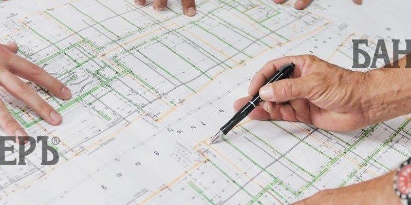 Готов е проект на Наредба за връзката и обмена на данни между кадастъра и имотния регистър