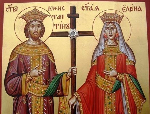 Църквата почита Светите равноапостоли Константин и Елена