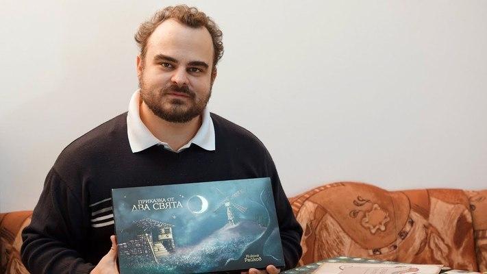 Български детски автор подписа с китайско издателство