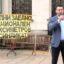 Разрешителните на таксита да се удължат с два месеца, призова Калоян Паргов