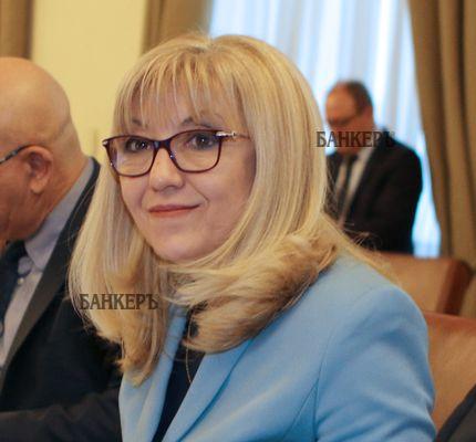 Петя Аврамова: 1.7 млрд. лева ще бъдат насочени за саниране в жилищния сграден фонд