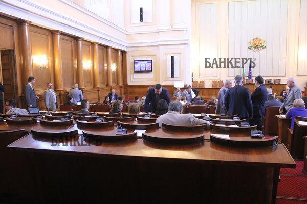 Петима министри ще отговарят на депутатски питания в Народното събрание
