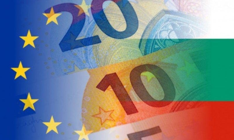Еуфория в Брюксел! Съобщиха кога влизаме в чакалнята на еврозоната