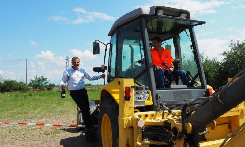 Община Марица строи първата пречиствателна станция за питейни води в Пловдивска област