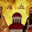 Петровден е! – Горещите новини на Подбалкана