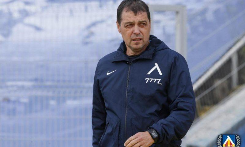 Хубчев каза основния проблем и отсече: Главите ни бяха заети със събитията около клуба (ВИДЕО)