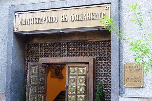 Финансовото министерство предлага закон за покритите