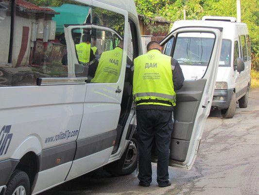 ДАИ увеличава екипите по ГКПП-тата заради нерегламентирани превози