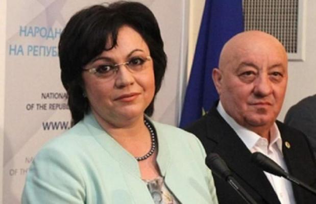 Гергов е новият председател на БСП-Пловдив