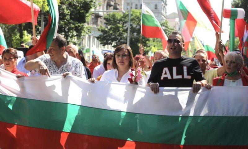"""БСП с митинг-протест """"Бузлуджа 2020"""" пред Министерския съвет"""