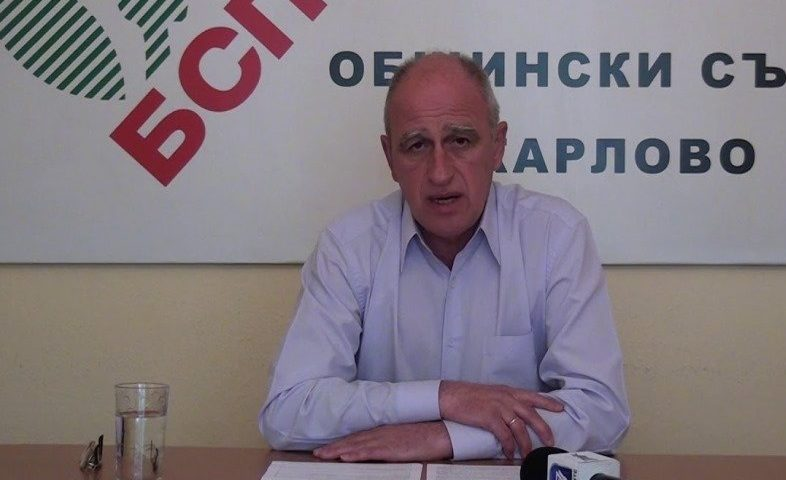 Манол Манолов е новият-стар шеф на БСП Карлово
