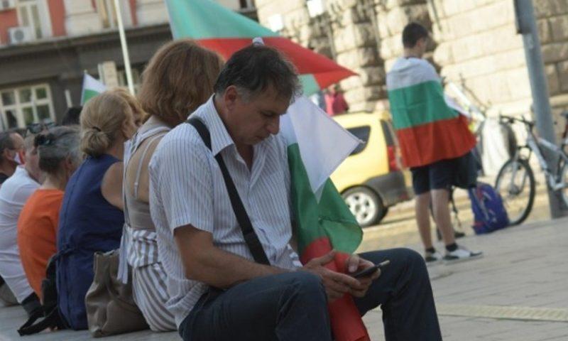 Пореден антиправителствен протест в центъра на София