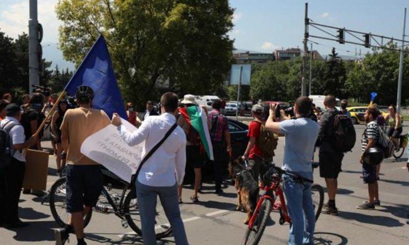 Протестиращи блокираха центъра на София
