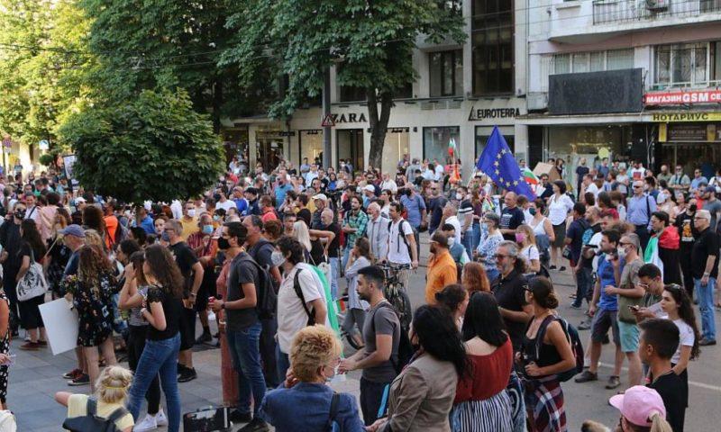 14-и ден на недоволство в центъра на София (СНИМКИ)