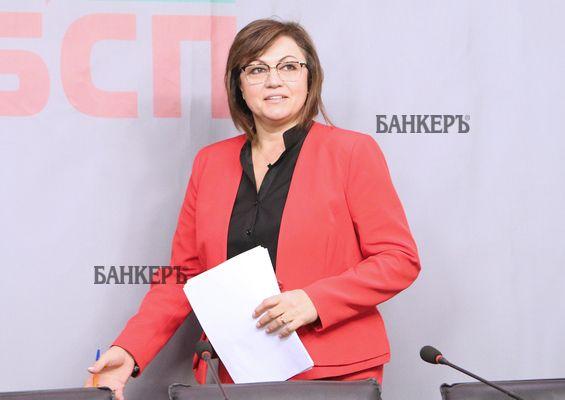 БСП вярва в почтеността и достойнството на президента Радев