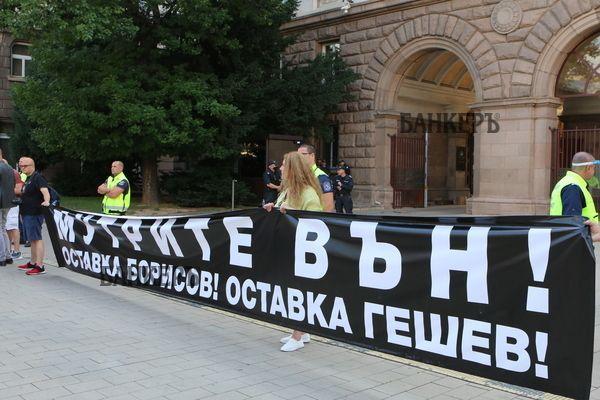Шести ден на протести за оставките на Борисов и Гешев