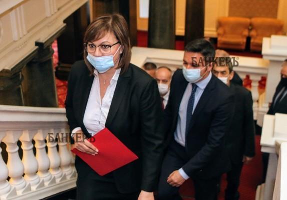 "Парламентарната група на ""БСП за България"" внесе пети вот на недоверие към кабинета ""Борисов 3"""