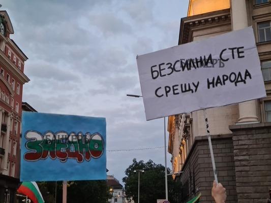 Седми ден десетки хиляди излязоха на антиправителствени протести