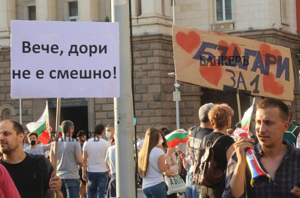 Девети ден протестиращи настояват за оставката на правителството и на главния прокурор