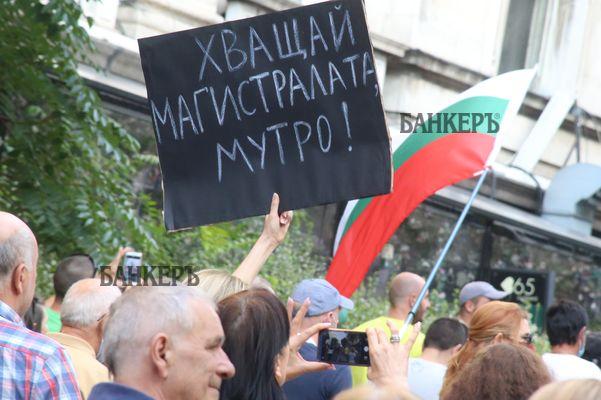 Протестът продължава – основната цел не е постигната