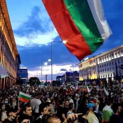 20-а вечер на протести с искане са оставките на Борисов и Гешев в София