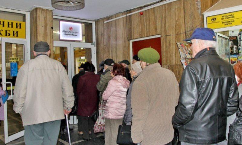 Mъжете в Пловдив със 140 лв. по-голяма пенсия от жените