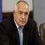 """Борисов: """"Fitch"""" потвърди кредитния ни рейтинг на 'BBB'"""