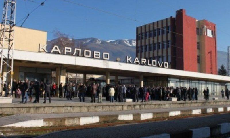 Възстановяват движението на влаковете между гарите Карлово и Антон