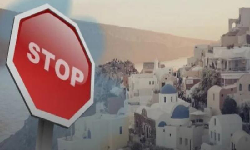 Лоши новини за туристите в Гърция, положението хич не е розово