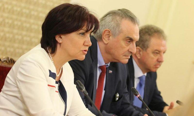 НФСБ подкрепя ГЕРБ за свикване на ВНС и нова Конституция