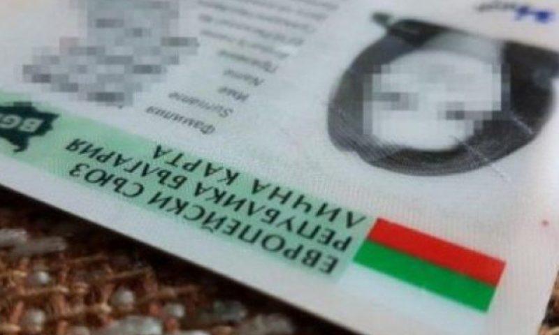 Подла измама в интернет: Искат 700 лв. за документи менте
