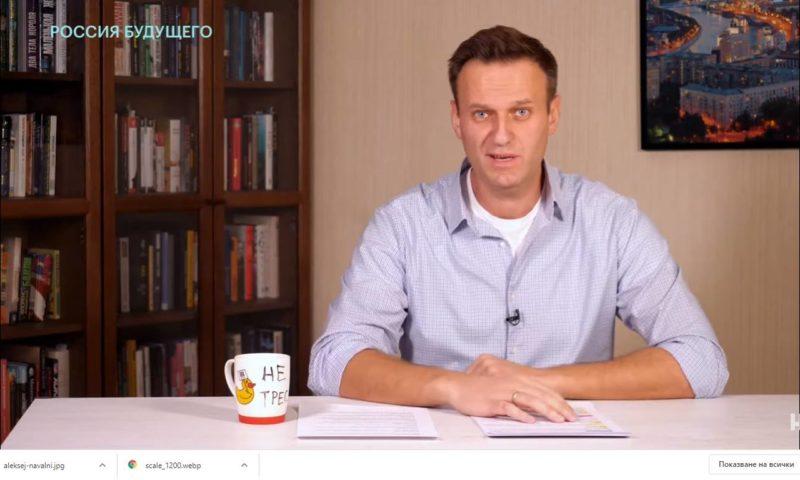 Руски лекар разказа за лечението на Навални и се възмути от манипулациите
