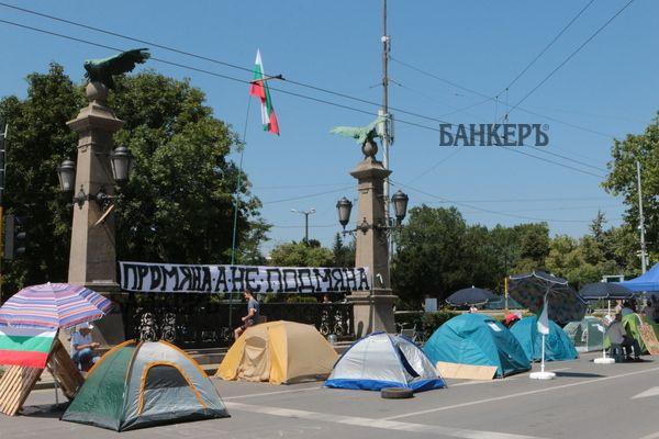 """""""Време е за промяна, не за подмяна"""" е мотото на 23-ия ден на антиправителствени протести"""