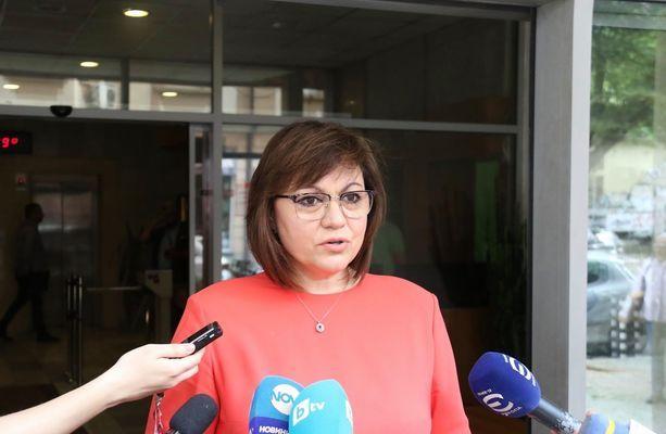Корнелия Нинова се оттегля от лидерския пост и се кандидатира за нов мандат