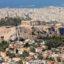 Затягат меркитесрещу коронавирусав защита на туристите в Гърция