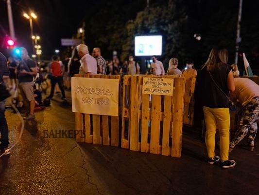 """37-и ден на протести: """"Ще счупим ръцете на Борисов"""", ще блокираме цялата страна"""