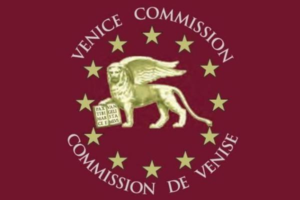 Венецианската комисия: Ще се произнесем за нова конституция на България при официално питане
