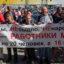 Лукашенко готов да се откаже от властта, но след нова конституция