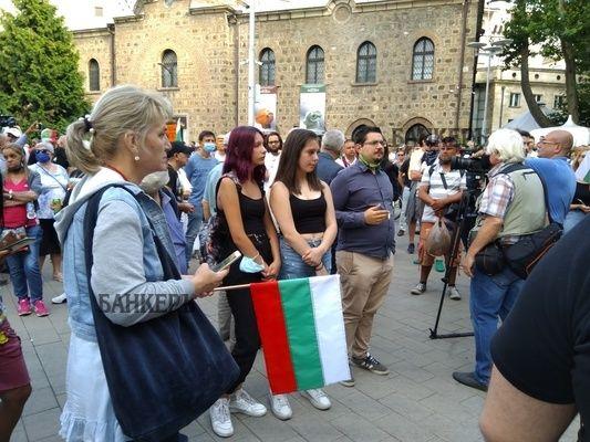 43-та вечер на антиправителствени протести в София и други градове