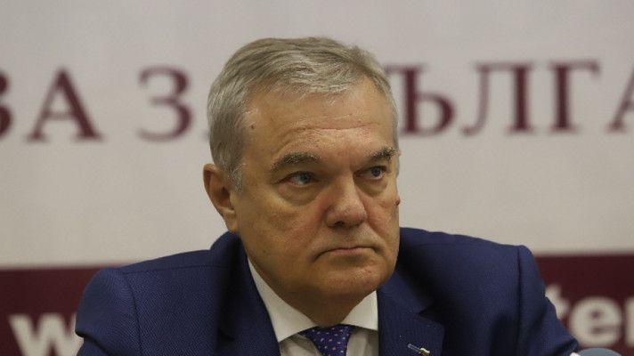 """АБВ поиска оставката на Теменужка Петкова и ръководството на """"Булгартрансгаз"""""""