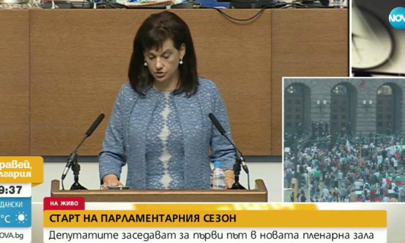 Дариткова: Едва ли ще се запомни с добро този, който призовава за бунт и метеж