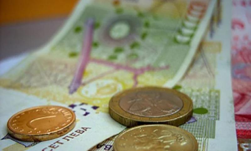 Министерство на икономиката обяви голяма и чакана от всички финансова новина