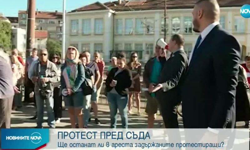 Освободиха петима от задържаните на протеста на 2 септември, Дамбовеца – с подписка